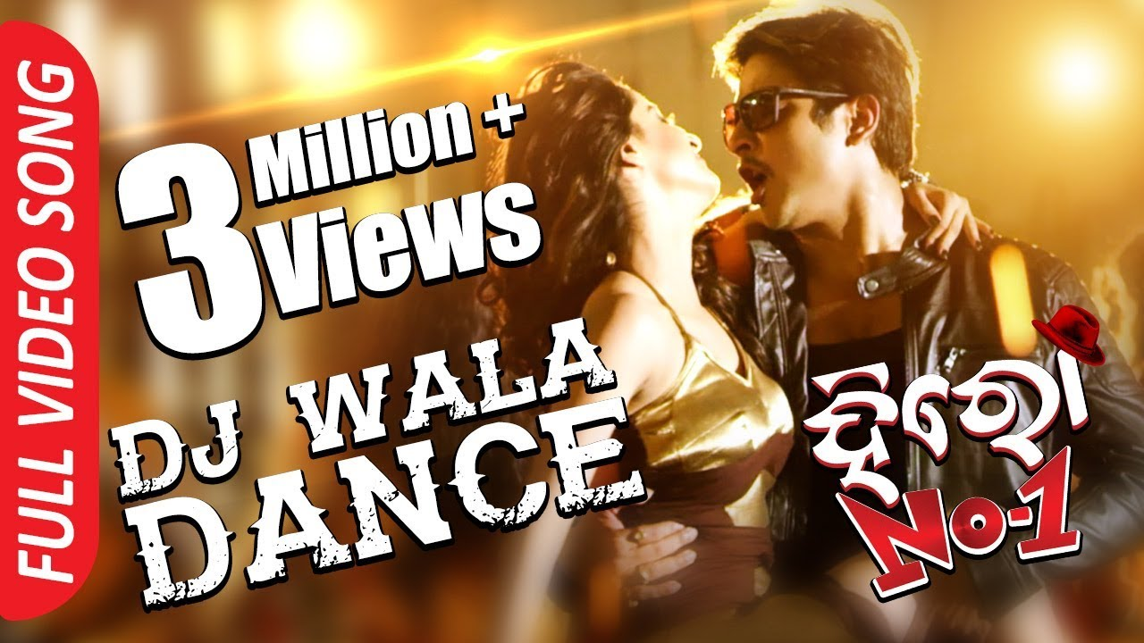 DJ Wala Dance | Full Video Song | Babushan, Bhoomika - Hero No 1 Odia Movie