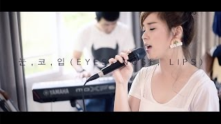 눈,코,입 (EYES, NOSE, LIPS) - TAEYANG | Cover by Tookta Jamaporn