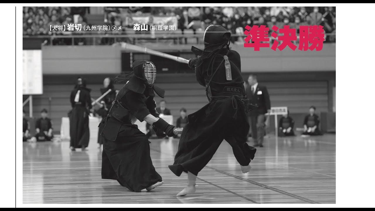 【Play Backセンバツ企画】2017年大会「男子準決勝 九州学院×桐蔭学園」