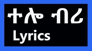 Eritrean Song