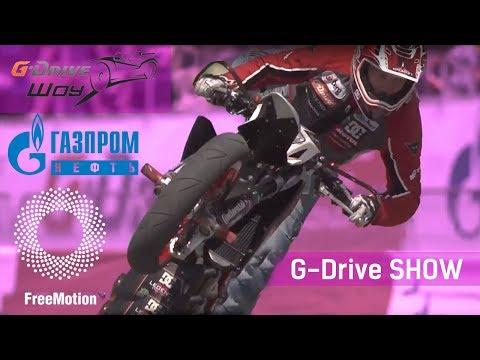 Ролик G-Drive Show