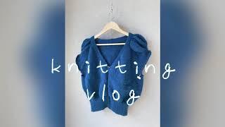 [ 일상 ] 브이로그 #문어발까진아니어도 #knitti…