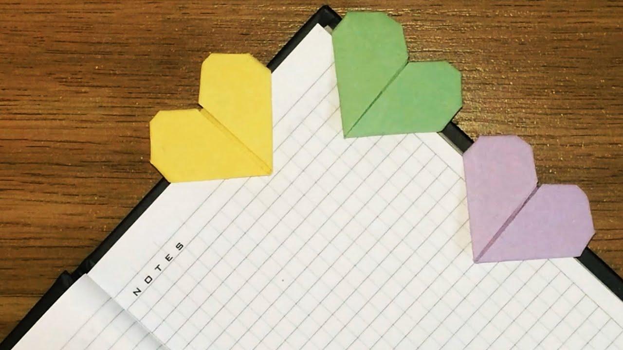 как сделать из бумаги сердечко самые простые