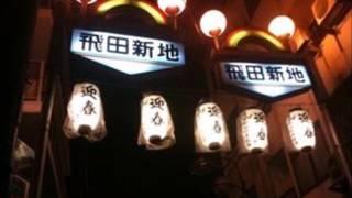 【飛田新地】青春地帯で抜きまくった地元遊女のエロ画像(画像あり) 説...