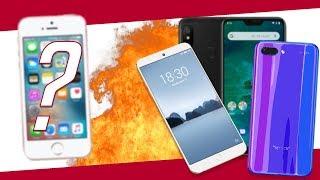 ❗❗❗СТАРЫЕ iPhone лучше Xiaomi и Meizu и ПОЧЕМУ Я ПОЛЬЗУЮСЬ МЕЙЗУ?🔥