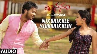 nikorikale-nihaarikalai-full-song-khananam-telugu-movie-aryavardan-karishma-baruah-avinash