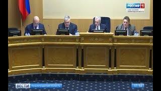 Смотреть видео Вести - Санкт-Петербург: Сюжет о 39-м заседании Законодательного собрания ЛО онлайн