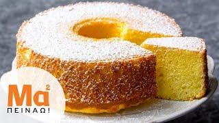 Κλασικό κέικ | MamaPeinao.gr