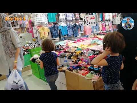 very-cheap-market-in-langa-bazaar-erbil