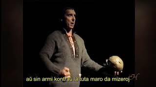 Hamleto - 002 - 125a datreveno de la unua eldono en Esperanto