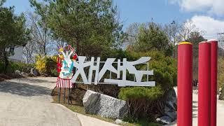 나의문화예술 #셀프힐링 세계최초~!!! 판넬아트 채색도…