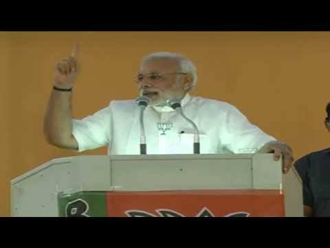 Shri Narendra Modi address rally in Gondiya, Maharashtra: 05.10.2014