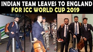 ICC World Cup 2019: Virat Kohli and Indian Team leave for England from Mumbai Airport | MS Dhoni