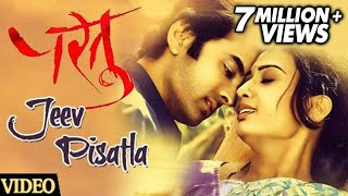 जीव पिसाटला | Jeev Pisatala | Romantic Video Song | Partu | Saurabh Gokhale, Gayatri Soham