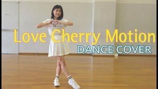 """최리 (Choerry)/이달의 소녀 (LOONA)-"""" Love Cherry Motion """" Dance Cover by WAKA"""