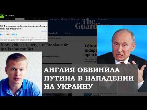 Срочно! Путин в