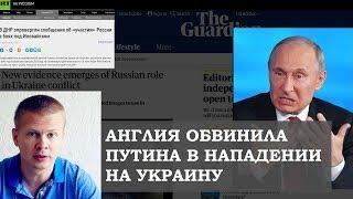 Срочно! Путин в ярости - в ДНР началась паника из-за прокола с танком
