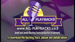 Hebrew Karaoke Music| Eich Korim Laahava Sheli | Yehuda Poliker | Backing Track