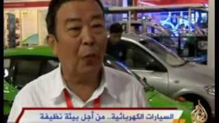 السيارات الكهربائية.. من أجل بيئة نظيفة