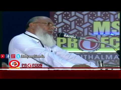 MSM Profcon 2017 | Muhammed Ashraf Sahi | Perinthalmanna
