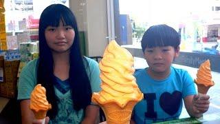 Family Mart Ice Cream(Hokkaido Melon),Kaohsiung,Taiwan 全家Fami霜淇淋(北海道哈密瓜)