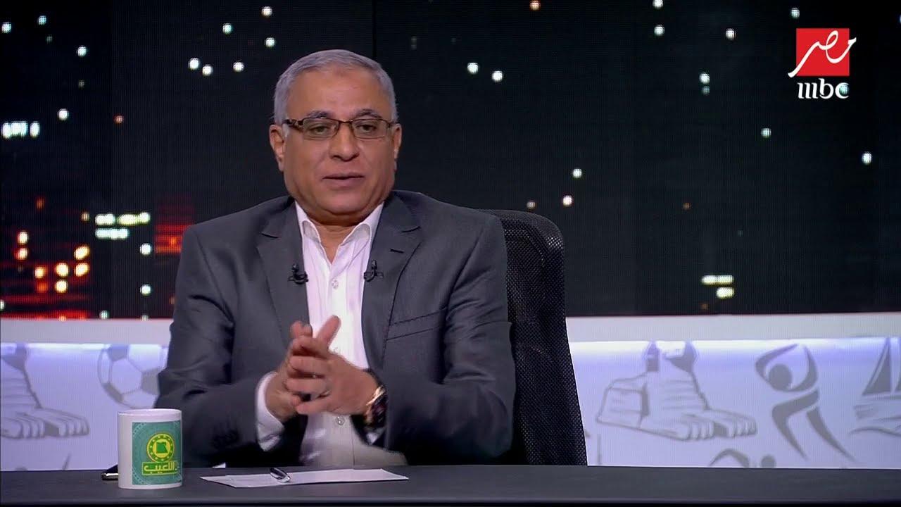 #اللعيب | محمد سيف يحلل أداء الأهلي تحت قيادة فايلر