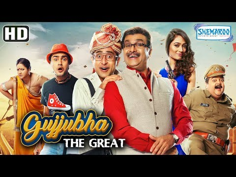 Gujjubhai The Great (HD & Eng Subs) - Gujarati Comedy Full Movie in 15mins - Siddharth Randeria