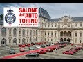 The 2017 Turin Valentino Park's Auto Show opened