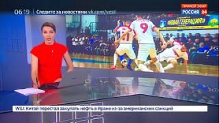 """""""Россия 24"""". Геннадий Зюганов посетил мини футбол"""