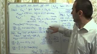 §28, 8кл. Расчеты по химическим уравнениям