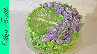 Кремовый торт с цветами /// Olya Tortik Домашний Кондитер