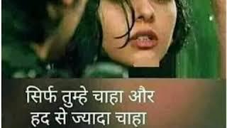 Best hindi status love 😍 😍 😍 song