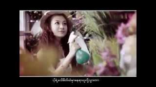Bunny Phyo - Chit Tal Hote - ခ်စ္တယ္ဟုတ္