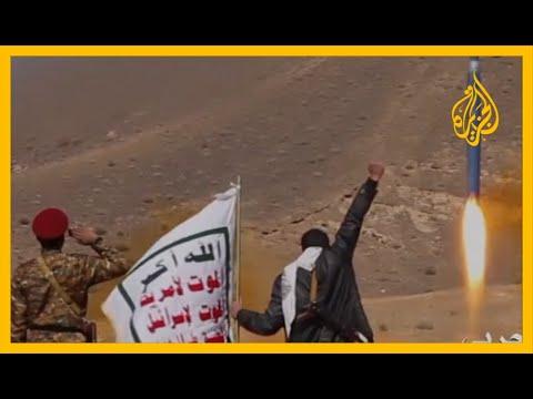 ???? ???? بنك أهداف الحوثيين في العمق السعودي يتسع  - نشر قبل 6 ساعة
