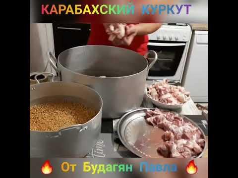 Тамада Павел Будагян -
