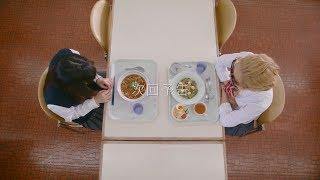 AbemaTVで配信中のドラマ「ふたりモノローグ」の第3話の予告を公開! 本...
