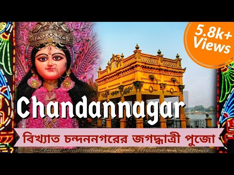 CHANDANNAGAR : France of Bengal by Tourist Destination