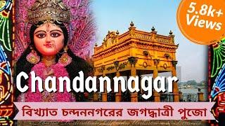 CHANDANNAGAR : France of Bengal by Tourist Destination
