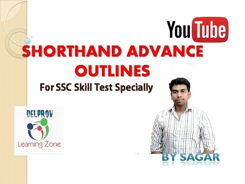 Shorthand advance outlines part 14 by sagar youtube shorthand advance outlines part 14 by sagar fandeluxe Gallery