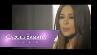 Carole Samaha - Wetaawedt / كارول سماحة - و تعودت