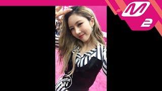 [SelfieMV] 드림캐쳐(DREAMCATCHER) - YOU AND I @KCON18LA