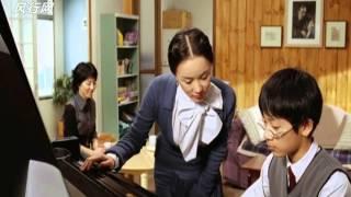 我的小小鋼琴家(電影)- part1