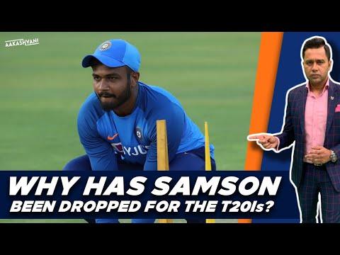 WHY Has Sanju SAMSON Been Dropped? | #AakashVani | India T20I Squad Review Vs NZ