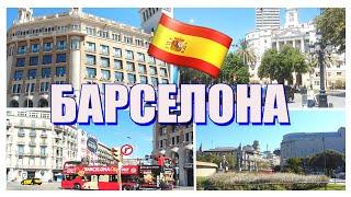 Барселона - VLOG|| Саграда Фамилия || Барселонский Порт || Лолита Сноудер(Привет! Я очень старалась показать всю красоту Барселоны! Это ещё не всё и в скором времени будет 2-я часть..., 2016-08-22T09:47:35.000Z)