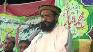 Allama qari kaleem ullah khan multani izat Muhamad (saw) sargodh 2016 part 1