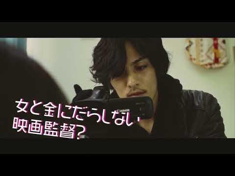 Pumpkin Girl (Misoji onna wa romanchikku na yume o miru ka?) theatrical trailer