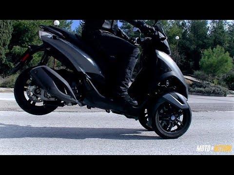 Piaggio mp-3 Yourban Sport 300 Test Ride Moto in Action