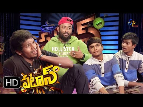 Patas | 26th September 2017 | Full Episode 567 | ETV Plus