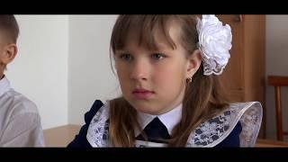 #Школа | Фильм | 4 класс | Табуны | 2018