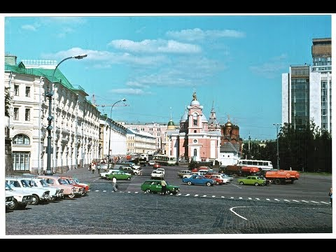 Soviet Russia / Советская Россия